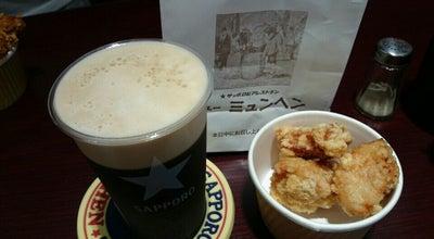 Photo of Fried Chicken Joint ニューミュンヘン 阪急西宮ガーデンズ店 at 高松町14-2, Nishinomiya 663-8204, Japan
