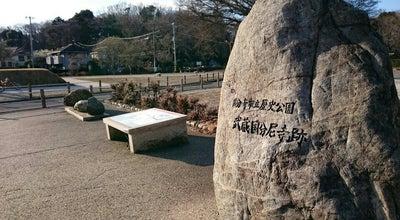 Photo of Historic Site 国分寺市立歴史公園 武蔵国分尼寺跡 at 西元町4-1, 国分寺市, Japan