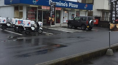 Photo of Pizza Place ドミノ・ピザ 越谷レイクタウン店 at 大成町2-70-22, 越谷市 343-0825, Japan
