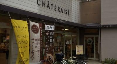 Photo of Dessert Shop シャトレーゼ 東越谷店 at 東越谷10-16-1, 越谷市, Japan