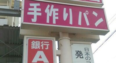 Photo of Monument / Landmark ココストア コンビニ発祥の地 at 岩成台9-2-14, 春日井市 487-0033, Japan