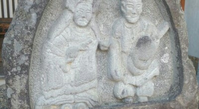 Photo of History Museum 望月歴史民俗資料館 at 望月247, 佐久市 384-2202, Japan