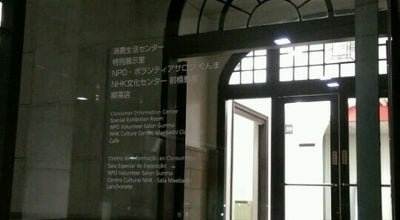 Photo of Cafe G FACE CAFE at 大手町1丁目1-1, 前橋市 371-0026, Japan