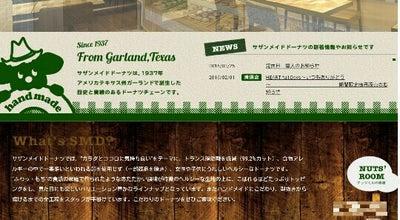 Photo of Donut Shop Southern Maid Donuts at 宮子町3406−5, 伊勢崎市宮子町3406-5 372-0801, Japan
