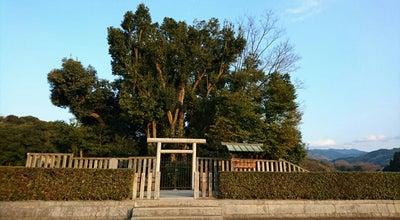 Photo of Historic Site 吉備姫王墓 at 平田, 明日香村, Japan