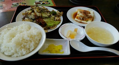 Photo of Chinese Restaurant 四季紅 at Japan