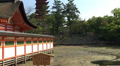 Photo of Lake 厳島神社 鏡の池 at 宮島町1-1, Hatsukaichi 739-0588, Japan