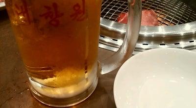 Photo of BBQ Joint 大昌園 佐賀兵庫店 at 兵庫町瓦町951-1, 佐賀市 849-0912, Japan