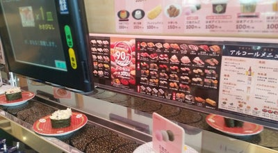 Photo of Sushi Restaurant はま寿司 木更津請西店 at 請西南3-24-4, 木更津市 292-0807, Japan