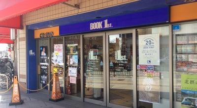 Photo of Bookstore Book1st 曽根店 at 曽根東町3-1-1, 豊中市 561-0802, Japan