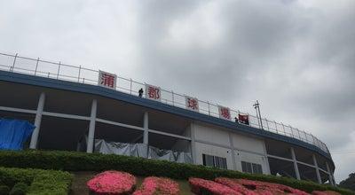 Photo of Baseball Field 蒲郡野球場 at 形原町桶沢27, 蒲郡市 443-0104, Japan
