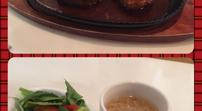 Photo of Steakhouse lolo ハンバーグ&ステーキ at 小倉北区船場町6-1, 北九州市 802-0007, Japan