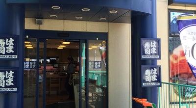 Photo of Sushi Restaurant はま寿司 チャチャタウン店 at 小倉北区砂津3-1-1, 北九州市 802-0014, Japan