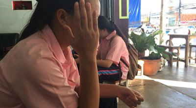 Photo of Coffee Shop โรงนมพาซ่า at Thailand