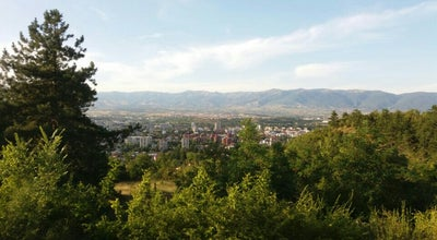 Photo of Mountain Водно at Macedonia