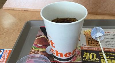 Photo of Burger Joint ファーストキッチン ひたち野うしく西友店 at ひたち野東1-23-1, 牛久市 300-1207, Japan