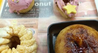 Photo of Donut Shop ミスタードーナツ イオン新発田ショップ at 住吉町5-11-5, 新発田市 957-0061, Japan