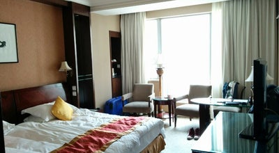 Photo of Hotel Overseas Chinese Hotel Wenzhou at 1 Xin He Jie, Wenzhou, 浙江, China