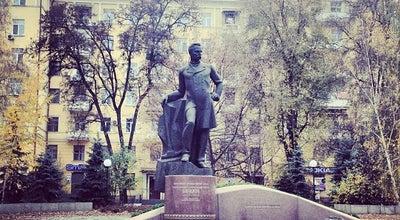 Photo of Monument / Landmark Пам'ятник О. Полю at Просп. Дмитра Яворницького, 79, Дніпропетровськ, Ukraine