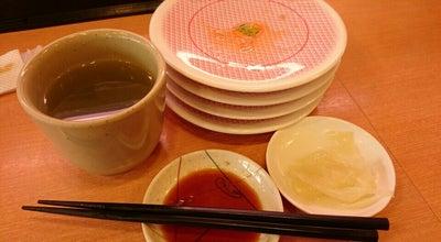 Photo of Sushi Restaurant かっぱ寿司 流山店 at 前ヶ崎川村台726-1, 流山市, Japan
