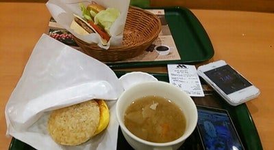 Photo of Burger Joint モスバーガー アスティ一宮店 at 栄3-1-1, 一宮市 491-0858, Japan