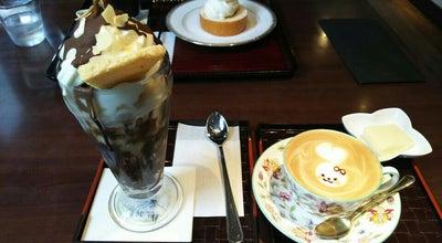 Photo of Coffee Shop 和の香 珈琲 at 新庄町450-1 646-0011, Japan