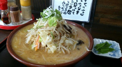 Photo of Ramen / Noodle House たんぼめへ at 五日町1290-21, 新庄市 996-0001, Japan