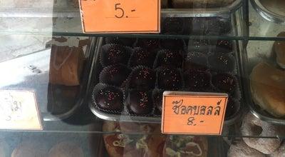 Photo of Cupcake Shop รอยัลโฮม at Thailand
