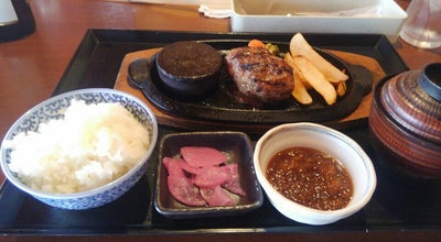 Photo of Steakhouse 開国屋 ハンバーグ&ステーキ at 八幡町514, 足利市, Japan
