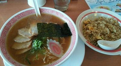 Photo of Food 幸楽苑 栄町店 at 栄町181-1, 郡山市, Japan