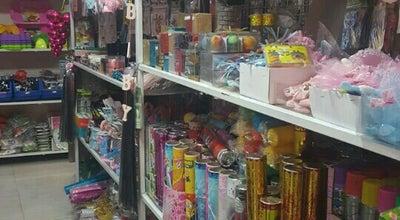 Photo of Candy Store لوازم قنادي ارغوان at Iran