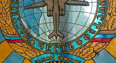 Photo of History Museum Музей дальней авиации at Russia
