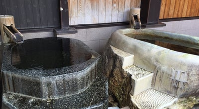 Photo of Spa 畷の里温泉 at 砂2-18-18, Shijōnawate 575-0001, Japan