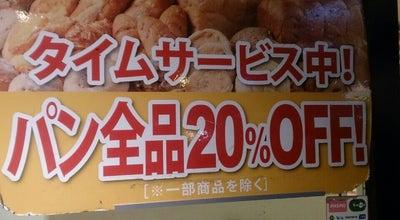 Photo of Bakery HOKUO 春日部店 at 粕壁1-10-1, 春日部市, Japan
