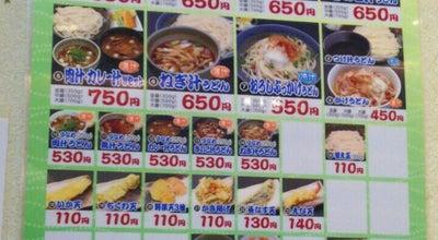 Photo of Japanese Restaurant 武蔵野うどん 竹國所沢プロペ店 at 日吉町8-6, 所沢市, Japan