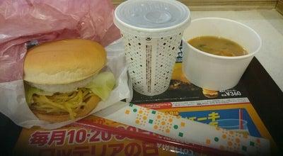 Photo of Burger Joint ロッテリア 山陽明石駅店 at 大明石町1丁目4番1号, 明石市 673-0891, Japan