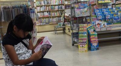 Photo of Bookstore 夢屋書店 アピタ安城南店 at 桜井町貝戸尻60, 安城市 444-1154, Japan
