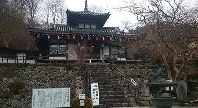 Photo of Temple 鳥居観音本堂 at 上名栗3198, 飯能市 357-0111, Japan