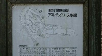 Photo of Trail 狭山緑地 at 本町6-20, 東大和市, Japan