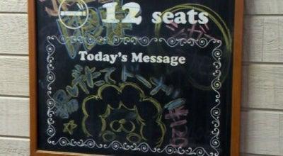 Photo of Donut Shop ミスタードーナツ JR西国分寺ショップ at 西恋ヶ窪2-1-18, 国分寺市 185-0013, Japan