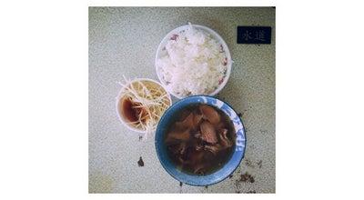 Photo of Soup Place 六千牛肉湯 at 中西區海安路一段63號, Tainan 700, Taiwan