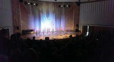 "Photo of Concert Hall ""Плеяда"" at Ukraine"