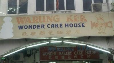 Photo of Bakery wonder Bakery Cake House at port Dickson, Malaysia