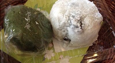 Photo of Candy Store 石舟庵 三島店 at 大社町2-22, 三島市 411-0853, Japan
