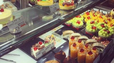 Photo of Dessert Shop ツア・クローネ at 琵琶台1丁目4-2, 宇治市 611-0024, Japan