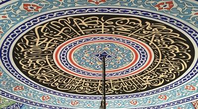 Photo of Mosque bülbül camii at Mimar Sinan Mah., Osmaniye Merkez, Turkey
