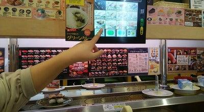 Photo of Sushi Restaurant はま寿司 真岡店 at 下高間木1-12-14, 真岡市 321-4335, Japan