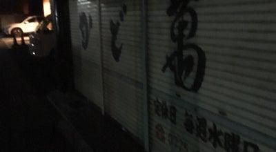 Photo of BBQ Joint 純近江牛  かど萬 at Japan