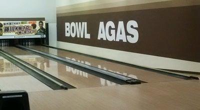 Photo of Bowling Alley アーガス at 八戸溝3丁目12-20, 佐賀市 849-0935, Japan