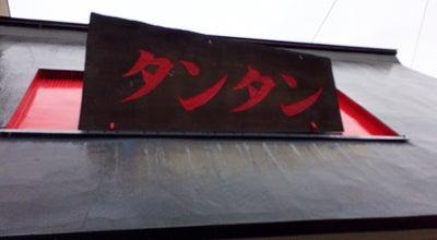 Photo of Food タンタン at 子安町1-30-6, 八王子市 192-0904, Japan